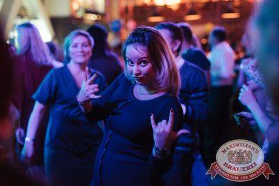 День именинника, 21 октября 2016 - Ресторан «Максимилианс» Челябинск - 26