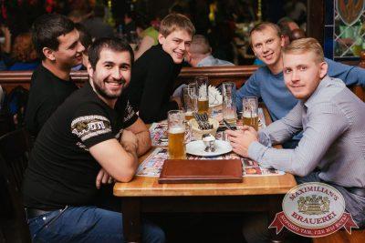 «Дыхание ночи»: Dj Miller (Москва), 22 октября 2016 - Ресторан «Максимилианс» Челябинск - 23