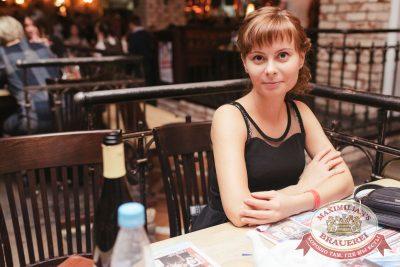 «Дыхание ночи»: Dj Miller (Москва), 22 октября 2016 - Ресторан «Максимилианс» Челябинск - 25