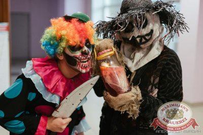 Halloween, 28 октября 2016 - Ресторан «Максимилианс» Челябинск - 01