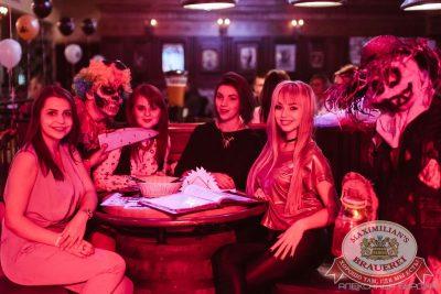 Halloween, 28 октября 2016 - Ресторан «Максимилианс» Челябинск - 05
