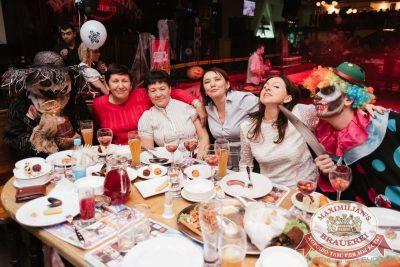 Halloween, 28 октября 2016 - Ресторан «Максимилианс» Челябинск - 07