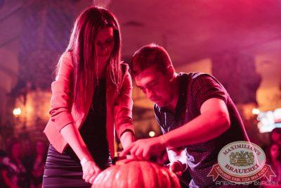 Halloween, 28 октября 2016 - Ресторан «Максимилианс» Челябинск - 20