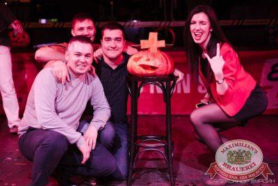 Halloween, 28 октября 2016 - Ресторан «Максимилианс» Челябинск - 21