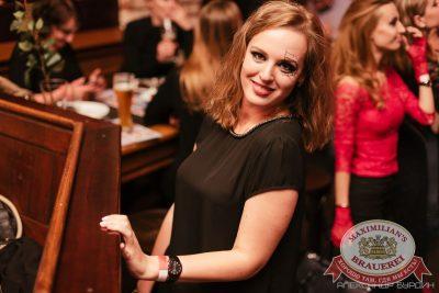 Halloween, 28 октября 2016 - Ресторан «Максимилианс» Челябинск - 26