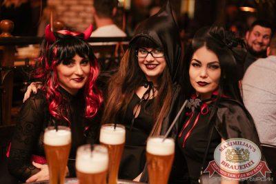Halloween, 28 октября 2016 - Ресторан «Максимилианс» Челябинск - 27