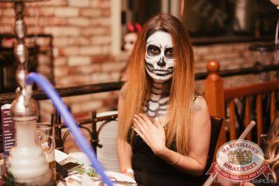 Halloween, 28 октября 2016 - Ресторан «Максимилианс» Челябинск - 28