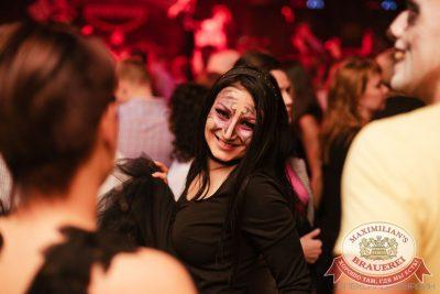 Halloween, 28 октября 2016 - Ресторан «Максимилианс» Челябинск - 29