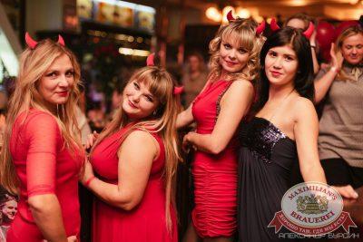 Halloween, 28 октября 2016 - Ресторан «Максимилианс» Челябинск - 30