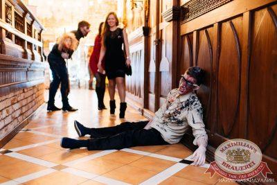 Halloween: обитель зла, 29 октября 2016 - Ресторан «Максимилианс» Челябинск - 01