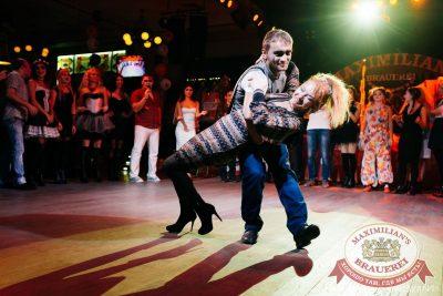 Halloween: обитель зла, 29 октября 2016 - Ресторан «Максимилианс» Челябинск - 02