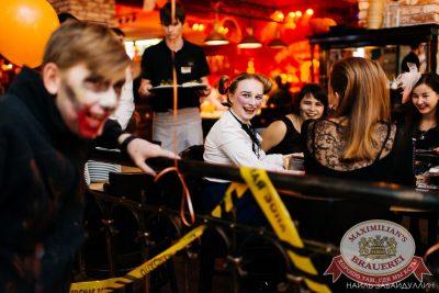 Halloween: обитель зла, 29 октября 2016 - Ресторан «Максимилианс» Челябинск - 04