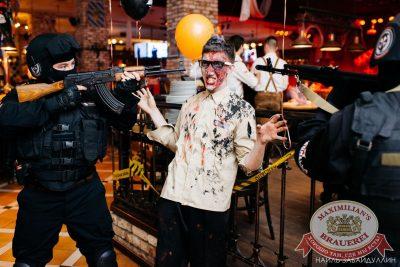 Halloween: обитель зла, 29 октября 2016 - Ресторан «Максимилианс» Челябинск - 05
