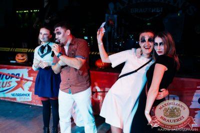 Halloween: обитель зла, 29 октября 2016 - Ресторан «Максимилианс» Челябинск - 16