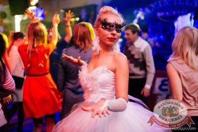 Halloween: обитель зла, 29 октября 2016 - Ресторан «Максимилианс» Челябинск - 20