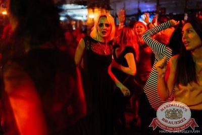 Halloween: обитель зла, 29 октября 2016 - Ресторан «Максимилианс» Челябинск - 21