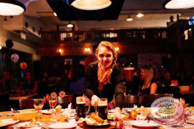 Halloween: обитель зла, 29 октября 2016 - Ресторан «Максимилианс» Челябинск - 24