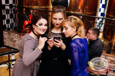 Halloween: обитель зла, 29 октября 2016 - Ресторан «Максимилианс» Челябинск - 26