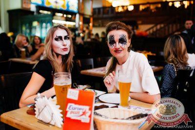 Halloween: обитель зла, 29 октября 2016 - Ресторан «Максимилианс» Челябинск - 28
