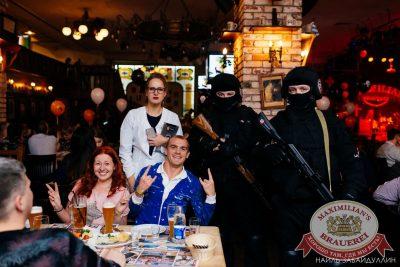 Halloween: обитель зла, 29 октября 2016 - Ресторан «Максимилианс» Челябинск - 29