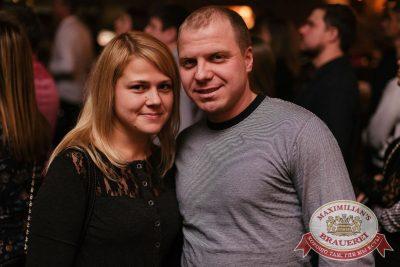 «Город 312», 9 ноября 2016 - Ресторан «Максимилианс» Челябинск - 24