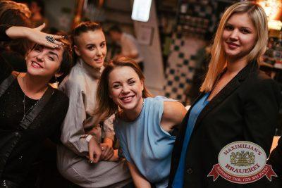 «Город 312», 9 ноября 2016 - Ресторан «Максимилианс» Челябинск - 25