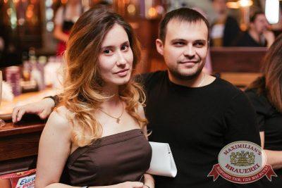 «Город 312», 9 ноября 2016 - Ресторан «Максимилианс» Челябинск - 27