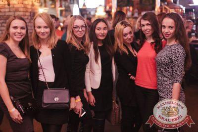 «Город 312», 9 ноября 2016 - Ресторан «Максимилианс» Челябинск - 29