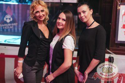 «Город 312», 9 ноября 2016 - Ресторан «Максимилианс» Челябинск - 31