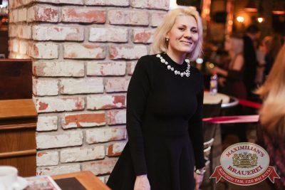 «Город 312», 9 ноября 2016 - Ресторан «Максимилианс» Челябинск - 32
