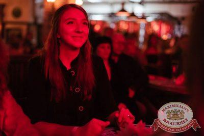«Город 312», 9 ноября 2016 - Ресторан «Максимилианс» Челябинск - 9
