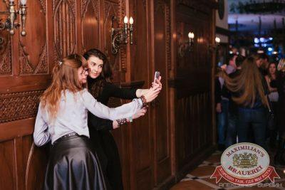 «Дыхание ночи»: Dj Spark (Москва), 12 ноября 2016 - Ресторан «Максимилианс» Челябинск - 04