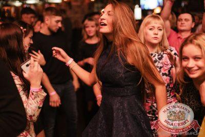 «Дыхание ночи»: Dj Spark (Москва), 12 ноября 2016 - Ресторан «Максимилианс» Челябинск - 14