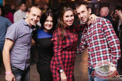 «Дыхание ночи»: Dj Spark (Москва), 12 ноября 2016 - Ресторан «Максимилианс» Челябинск - 25