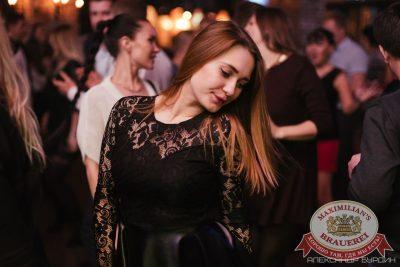 «Дыхание ночи»: Dj Spark (Москва), 12 ноября 2016 - Ресторан «Максимилианс» Челябинск - 26
