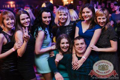 «Дыхание ночи»: Dj Spark (Москва), 12 ноября 2016 - Ресторан «Максимилианс» Челябинск - 27