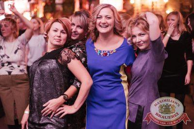 ВИА «Волга-Волга», 18 ноября 2016 - Ресторан «Максимилианс» Челябинск - 06