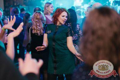 ВИА «Волга-Волга», 18 ноября 2016 - Ресторан «Максимилианс» Челябинск - 09