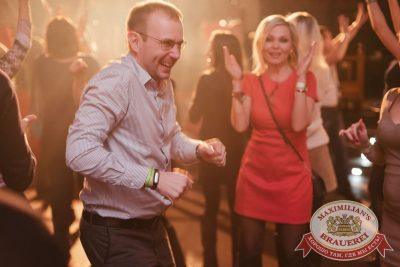 ВИА «Волга-Волга», 18 ноября 2016 - Ресторан «Максимилианс» Челябинск - 17