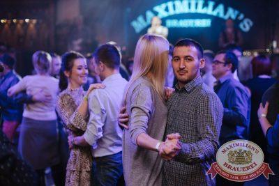 ВИА «Волга-Волга», 18 ноября 2016 - Ресторан «Максимилианс» Челябинск - 18