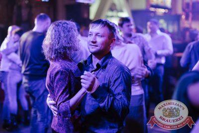 ВИА «Волга-Волга», 18 ноября 2016 - Ресторан «Максимилианс» Челябинск - 19