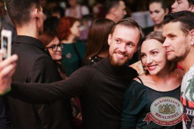 ВИА «Волга-Волга», 18 ноября 2016 - Ресторан «Максимилианс» Челябинск - 23
