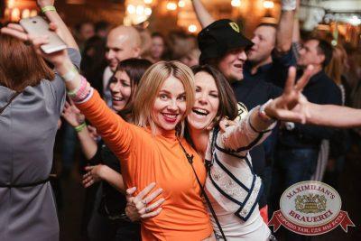 ВИА «Волга-Волга», 18 ноября 2016 - Ресторан «Максимилианс» Челябинск - 29