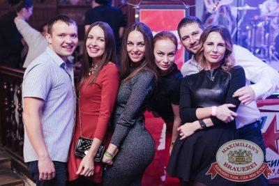 ВИА «Волга-Волга», 18 ноября 2016 - Ресторан «Максимилианс» Челябинск - 30