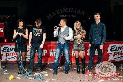 День бухгалтера, 19 ноября 2016 - Ресторан «Максимилианс» Челябинск - 15