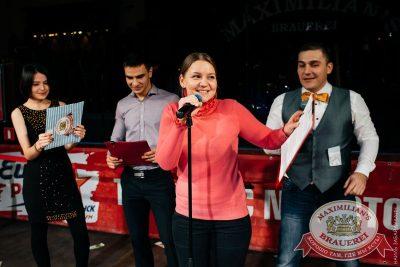 День бухгалтера, 19 ноября 2016 - Ресторан «Максимилианс» Челябинск - 2