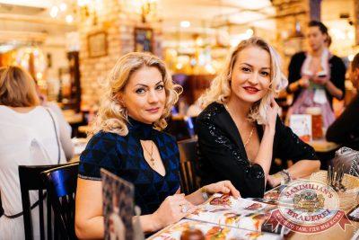 День бухгалтера, 19 ноября 2016 - Ресторан «Максимилианс» Челябинск - 22