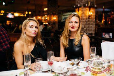 День бухгалтера, 19 ноября 2016 - Ресторан «Максимилианс» Челябинск - 24