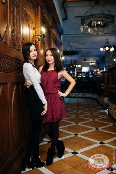 День бухгалтера, 19 ноября 2016 - Ресторан «Максимилианс» Челябинск - 25
