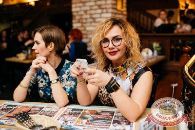 День бухгалтера, 19 ноября 2016 - Ресторан «Максимилианс» Челябинск - 26